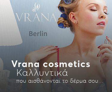 vrana_ads